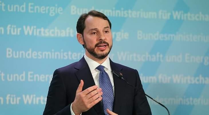وزير الطاقة التركي: ألمانيا شريك هام لبلادنا