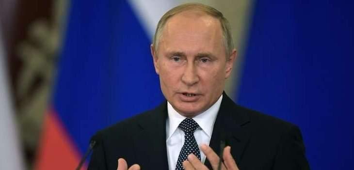 بوتين: تشكيل جيش كوسوفو خرق للقرارات الدولية