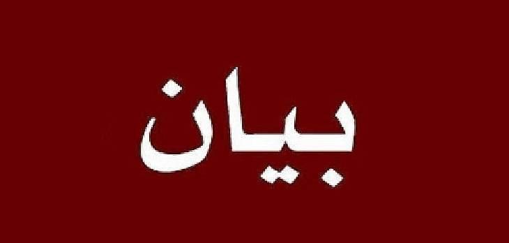 المالكون القدامى يطالبون الحريري بالإيفاء بتعهده الدستوري وتوقيع مراسيم اللجان