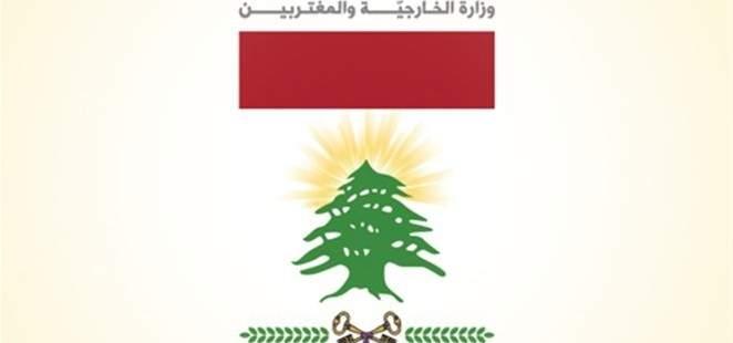 الخارجية أعلنت إطلاق سراح اللبناني عبود اللقاط الذي اختطف بنيجيريا