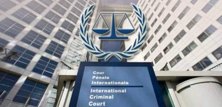 المحكمة الجناية الدولية: نطالب بتسليم البشير تنفيذًًا لقرار مجلس الأمن