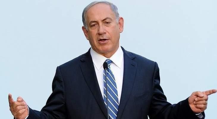 نتانياهو وديبي أعلنا استئناف العلاقات الدبلوماسية بين تشاد وإسرائيل