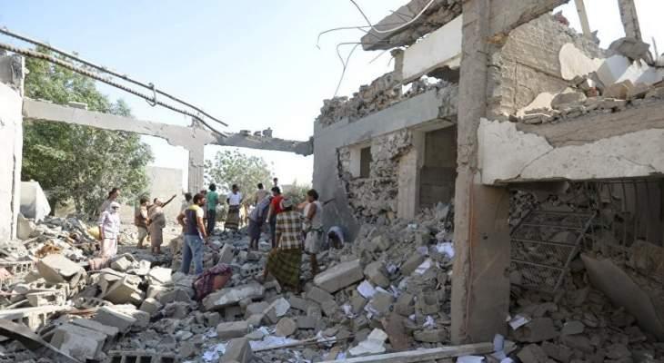 ارتفاع حصيلة قتلى قصف طيران التحالف العربي في الضالع إلى 7 أشخاص