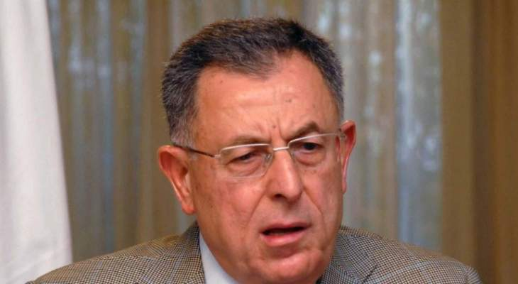 السنيورة: قضايا الرأي والحرية يجب أن تظل مقدسة بالنسبة للشعب اللبناني