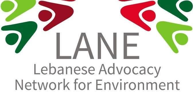 الشبكة اللبنانية للمدافعة من أجل البيئة: نعمل على اقتراح مسودة لقانون حماية الجبال