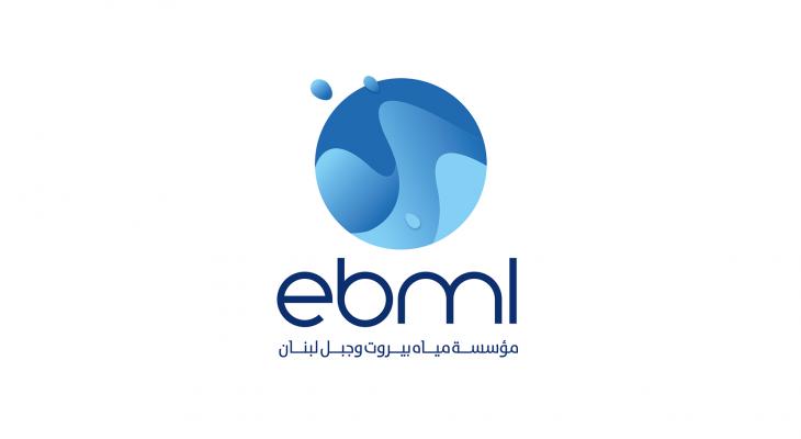 مياه بيروت: المياه الموزعة من مصدري نبع العسل وشبروح سليمة وصالحة للشرب