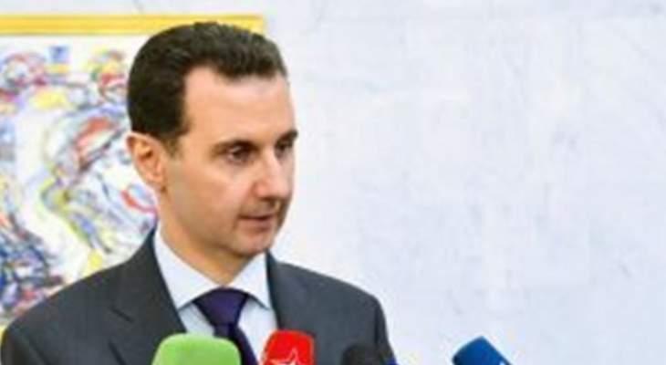 فرانس برس: فرنسا بدأت إجراءات لسحب وسام الشرف الذي مُنح للأسد
