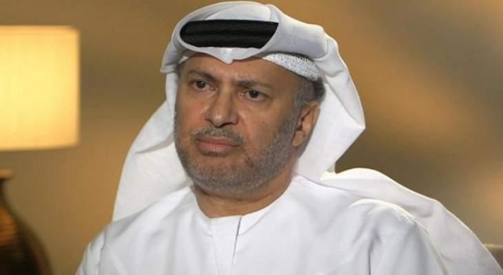 قرقاش اتهم قطر بالمساعدة في خفض بطالة المرتزقة وتمويل الحوثي
