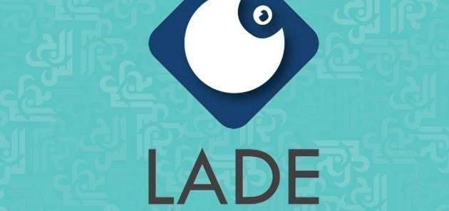 لادي: لتتحرك هيئة الإشراف على الانتخابات سريعًا وتوقف الخروقاتفي طرابلس