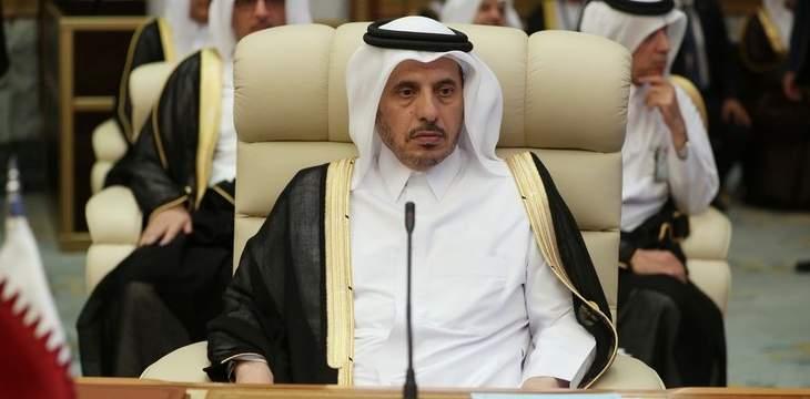 رئيس الوزراء القطري: نشارك في قمم مكة الثلاث لأننا ندعم العمل العربي والإسلامي المشترك
