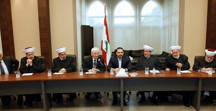الحريري:لن نقبل بمواقف حزب الله التي تمس أشقاءنا العرب أو تستهدف أمن دولهم