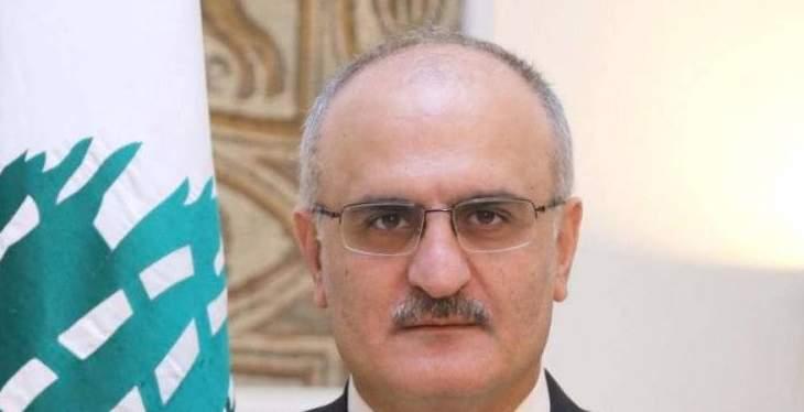وزير المالية اثنى على الدور الوطني الذي يقوم به القطاع المصرفي اللبناني