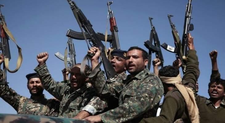 """""""أنصار الله"""" تنفذ هجوم على القوات الحكومية بجيزان وتوقع قتلى"""