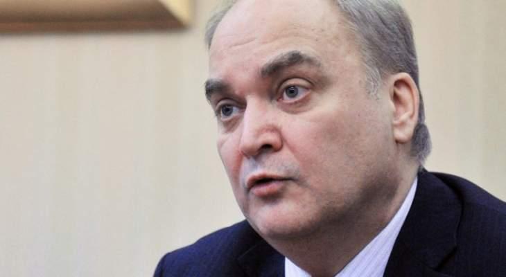 """أنطونوف: روسيا تدعو لاستئناف الحوار مع أميركا بصيغة """"2 + 2"""""""
