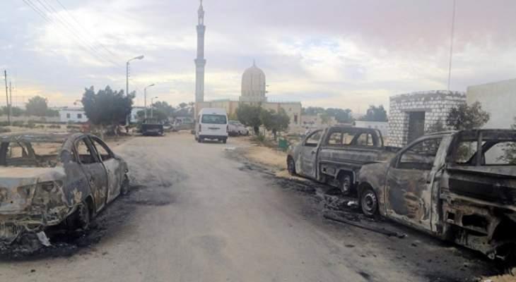 الداخلية المصرية: مقتل 7 أشخاص بتفجير إنتحاري بالشيخ زويد بسيناء