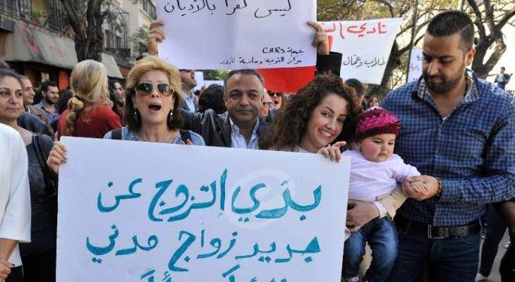 الزواج المدني في لبنان بين فتاوى التحريم وحرية الاختيار