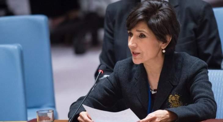 مندوبة لبنان بالأمم المتحدة: نعتمد التدابير اللازمة لمنع تمويل الإرهاب