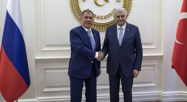 يلدريم التقى رئيس تتارستان في اجتماع مغلق في أنقرة