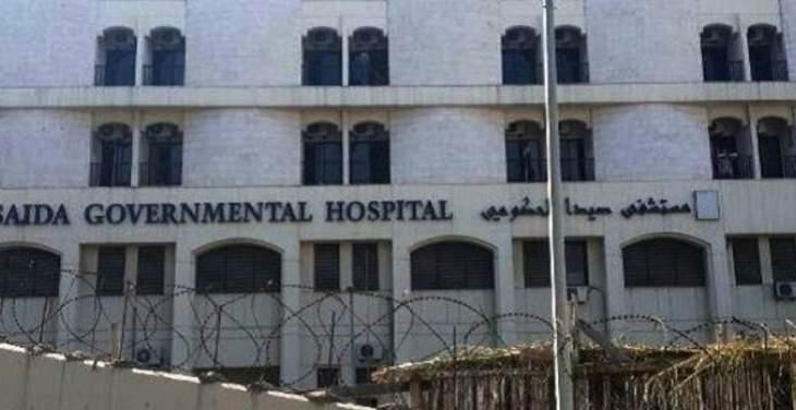 موظفو مستشفى صيدا الحكومي: تعليق الإضراب المعلن منذ يومين