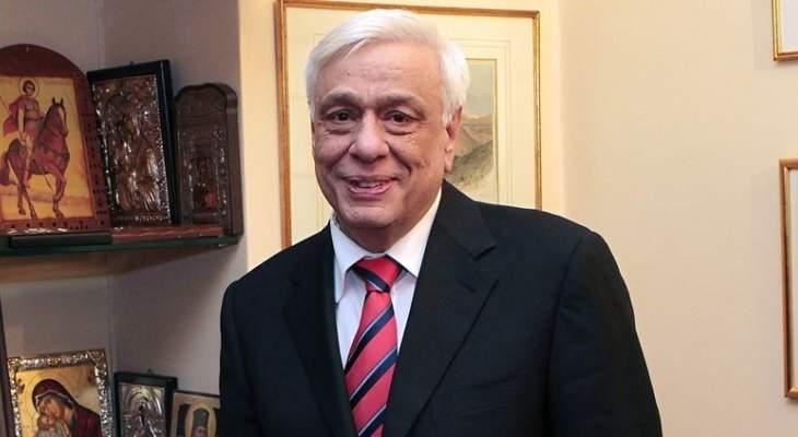 MTV: الرئاسة أبدت رغبة بالتطرق أثناء زيارة رئيس اليونان لإشراك الشركات اليونانية بالتنقيب عن النفط