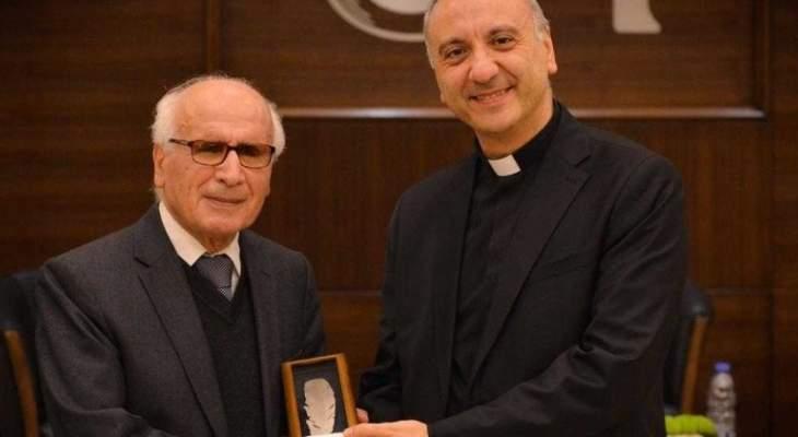 معهد العالم العربي والجامعة الأنطونية يكرمان الفيلسوف اللبناني ناصيف نصار