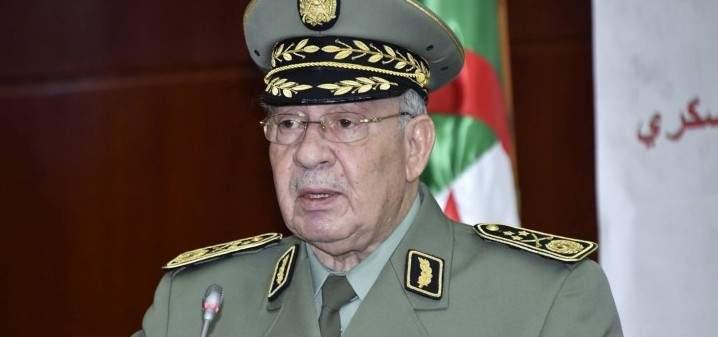 قائد أركان الجيش الجزائري: الوضع معقد وندرس كل الخيارات لإيجاد حل سريع للأزمة