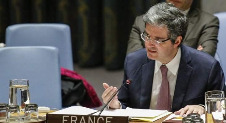 مندوب فرنسا بمجلس الأمن: حفر حزب الله للأنفاق انتهاك للقرار 1701