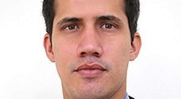 غوايدو يحذر الجيش الفنزويلي من مغبة منعه دخول مساعدات أجنبية للبلاد
