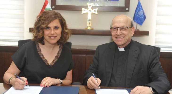 توقيع مذكرة تفاهم بين جامعة الروح القدس وجمعية بترونيات بهدف حماية الإرث الغذائي