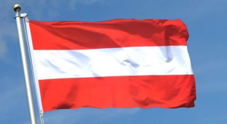 وصول سفير النمسا لدى روسيا إلى مبنى الخارجية إثر استدعائه