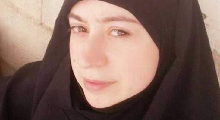 قوى الامن عممت صورة فتاة خرجت من منزل زوجها في مقنة ولم تعد