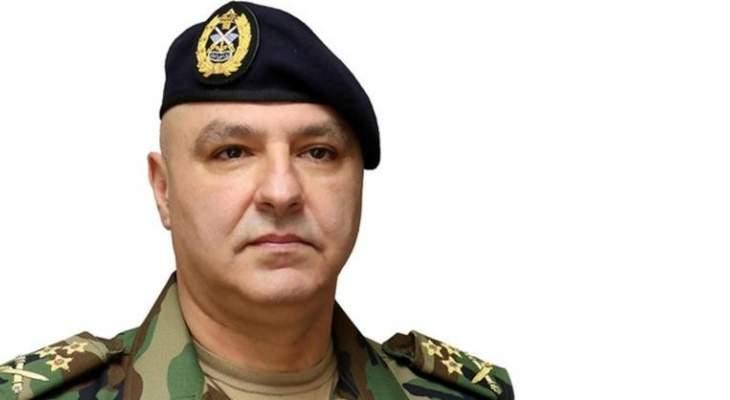 قائد الجيش استقبل سفير إيران في لبنان وطالوزيان ومدير عام وزارة الطاقة