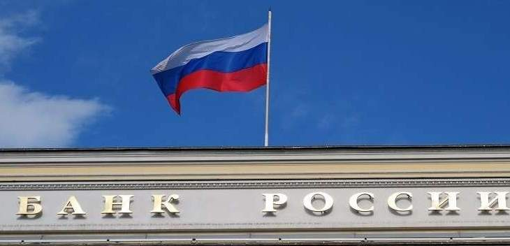 دفاع روسيا: رصد 16 انتهاكا للهدنة في سوريا خلال الـ24 ساعة الماضية