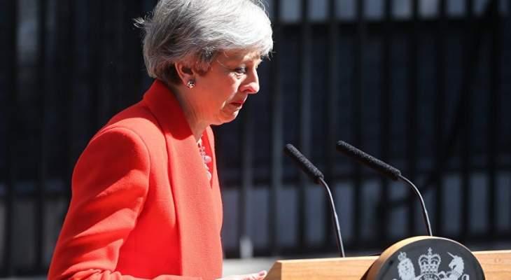 رئيسة الوزراء البريطانية تستقيل من رئاسة حزب المحافظين