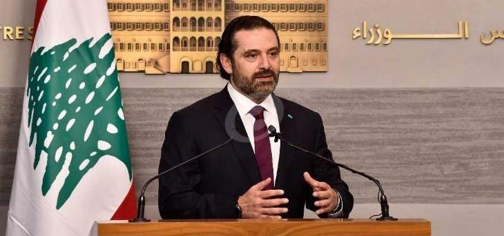 الحريري يرضي السعوديين ولا يُغضب الحلفاء الاساسيين في لبنان