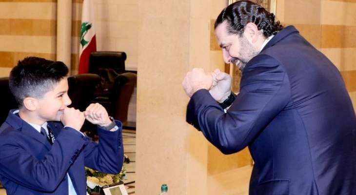 الحريري استقبل بطل العالم في الـkickboxing الطفل صائب الهاني