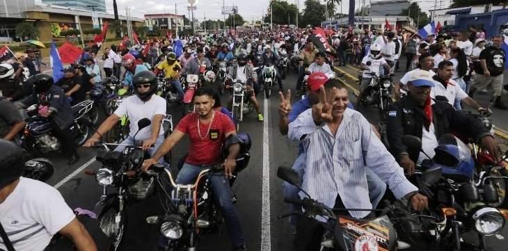 مسيرة في ماناغوا بمشاركة الآلاف من أنصار رئيس نيكاراغوا للتنديد باتهامات المعارضة