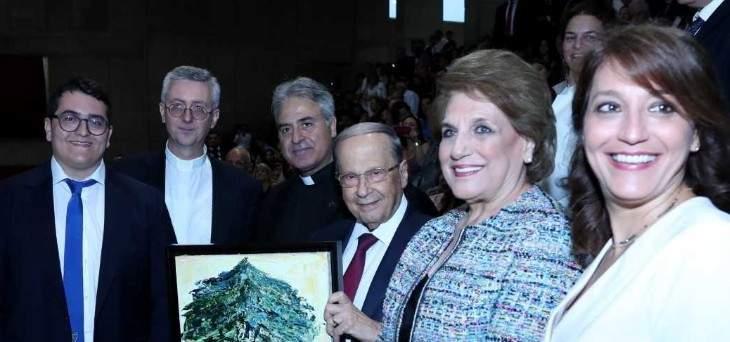 الرئيس عون واللبنانية الاولى حضرا حفل تخريج طلاب سيدة الجمهور بينهم حفيده