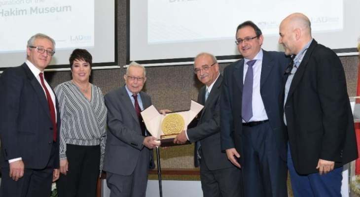افتتاح متحف زاهي حكيم لمعدات نادرة لتصوير الاشعة في LAU