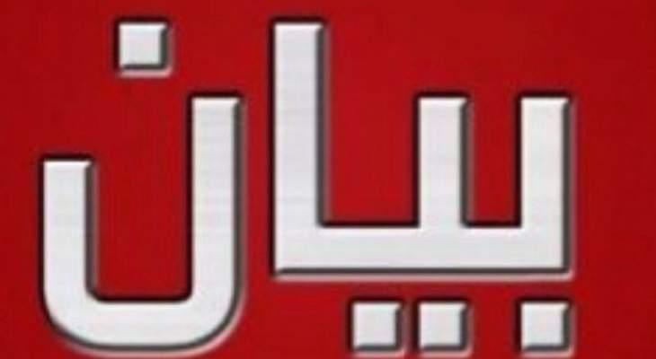 هيئة أبناء العرقوب تطالب جنبلاط بالتراجع عن تصريحه حول مزارع شبعا وتلال كفرشوبا