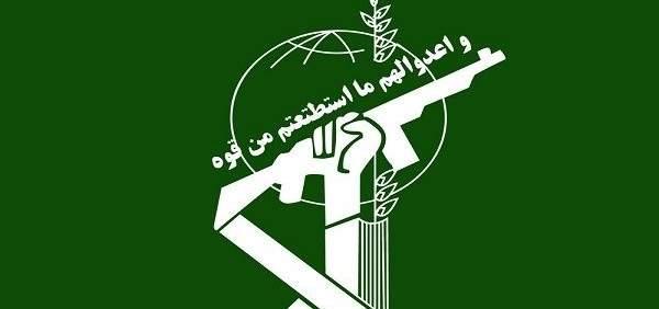 الحرس الثوري الإيراني: طهران لن تتفاوض مع واشنطن