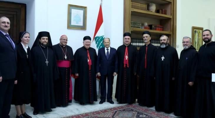 الرئيس عون التقى وفداً من لجنة المدارس الكاثوليكية