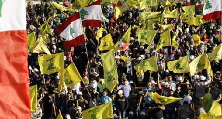 """أسباب إنفعال وإستياء """"حزب الله""""..."""