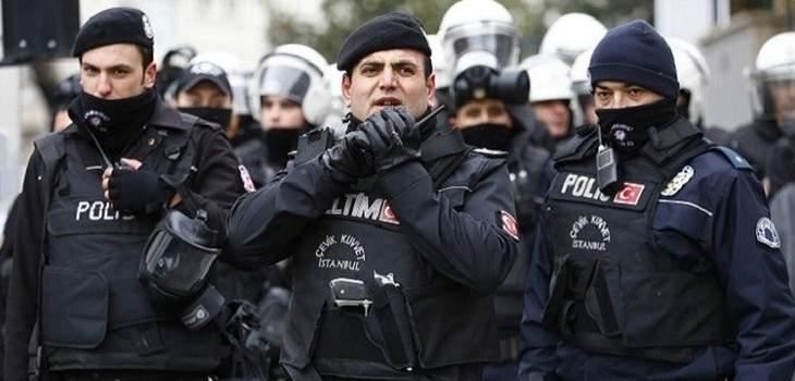 الشرطة التركية اعتقلت 19 شخصا على خلفية حادث جنوب شرق البلد خلّف 4 قتلى