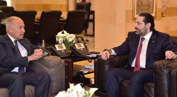 الحريري استقبل أبو الغيط في السراي الحكومي