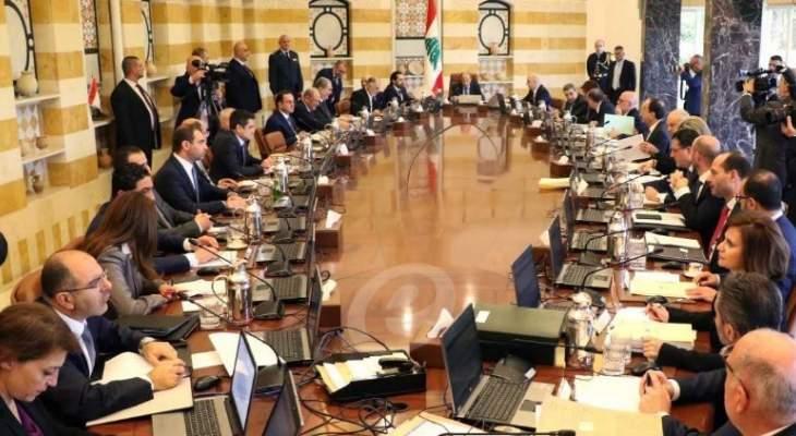 الجمهورية:خطة الكهرباء إضافة الى بنود دسمة على جدول أعمال جلسة الحكومة
