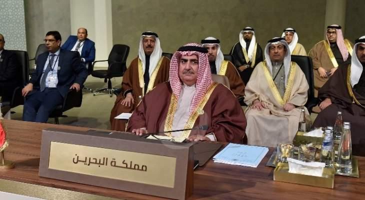 وزير خارجية البحرين: التطرف يعيق بناء الدول ويهدد سلامة وأمن مجتمعاتنا