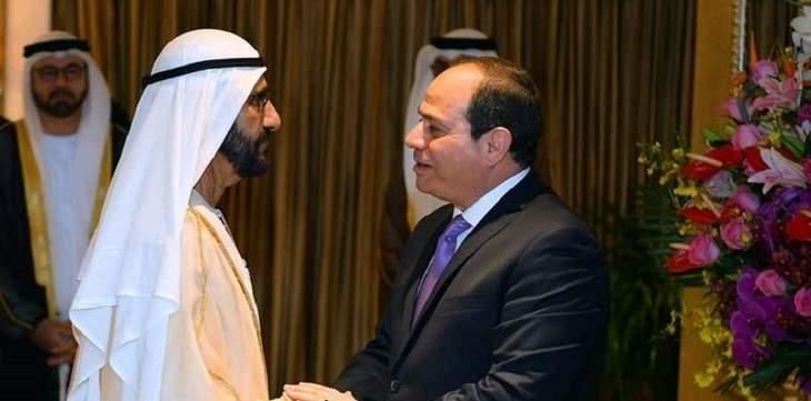 السيسي بحث مع محمد بن راشد العلاقات الثنائية والقضايا الإقليمية