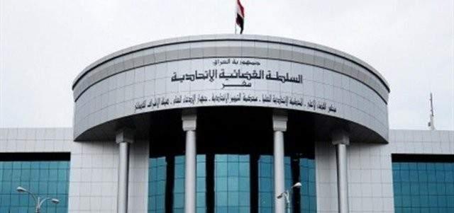 المحكمة الإتحادية العليا العراقية طالبت بإجراء الإنتخابات بموعدها وفق الدستور