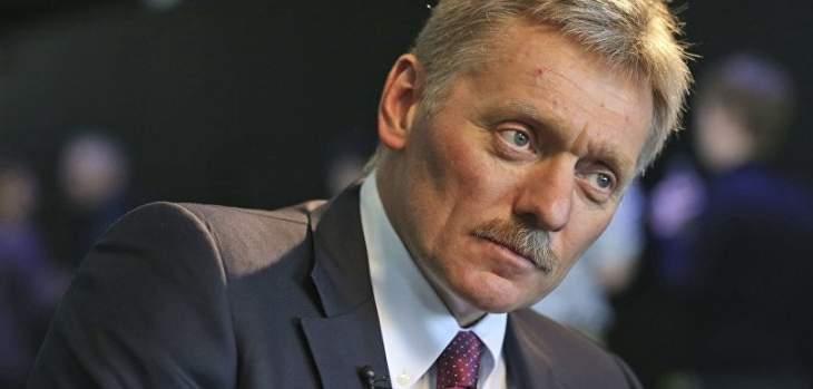 بيسكوف: موعد زيارة بوتين إلى السعودية لم يتحدد بعد والاستعدادات جارية